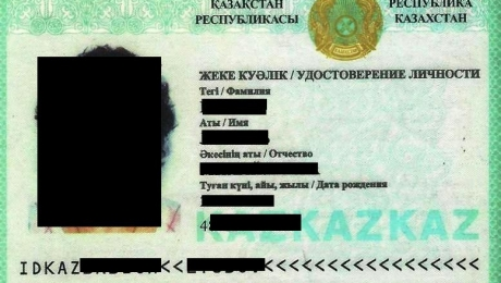 Астанинцам напоминают об обмене удостоверения личности старого образца в ЦОНах