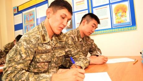 Аттестация казахстанских офицеров будет проходить в новом формате