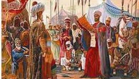 Суды биев в Казахском ханстве