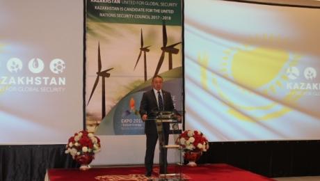 В Саудовской Аравии презентованы заявка Казахстана в СБ ООН и «ЭКСПО-2017»
