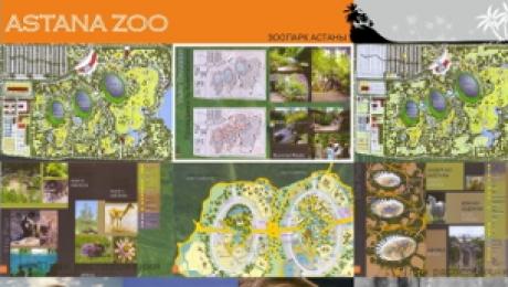 Каким будет будущий зоопарк Астаны рассказали в cтоличном акимате