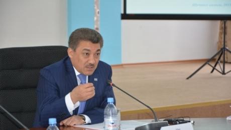 Международная конференция по вопросам экономической безопасности государства подвела итоги