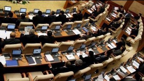 Соглашение с Монако о помощи по уголовным делам ратифицировал Парламент