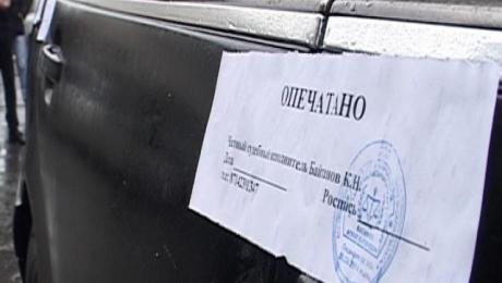 В Костанае за задолженность по налогам забирают машины