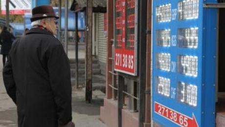 Глава Нацбанка считает нецелесообразным закрывать частные обменники