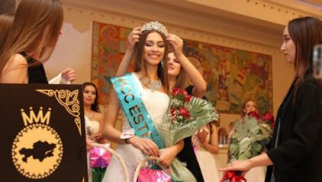 «Мисс Костанай-2015» стала 19-летняя студентка