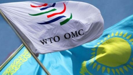 РК будет объявлен полноправным членом ВТО 15 декабря текущего года в Найроби