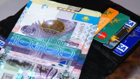 Среднюю зарплату казахстанца назвали в статкомитете