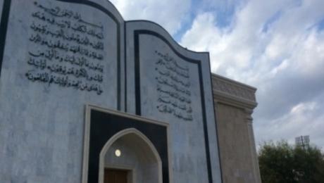 В Таразе появилась новая мечеть с фасадом в виде раскрытого Корана