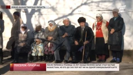 1300 человек оказались стёрты с карт и баз данных Казахстана