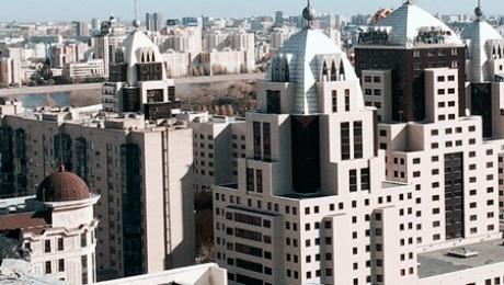 В каких районах Астаны и Алматы самое востребованное жилье