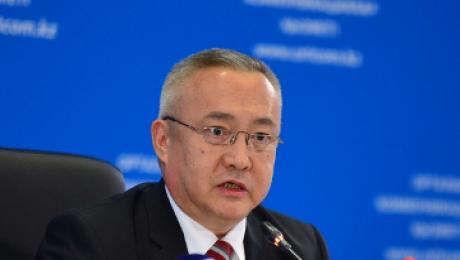 В Казахстане будет сформирована единая база данных органов госаудита и финконтроля