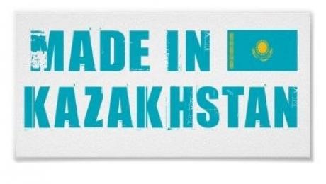 В Усть-Каменогорске активно поддерживают акцию «Сделано в Казахстане»